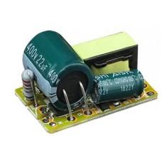 درایور LED  ال ای دی  8 تا 25 وات